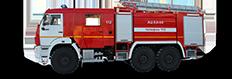 Пожарные автомобили, МПП