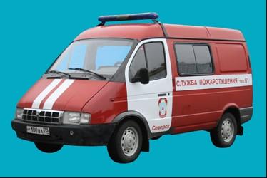 Автомобиль пожарный АШ-5 (ГАЗ)